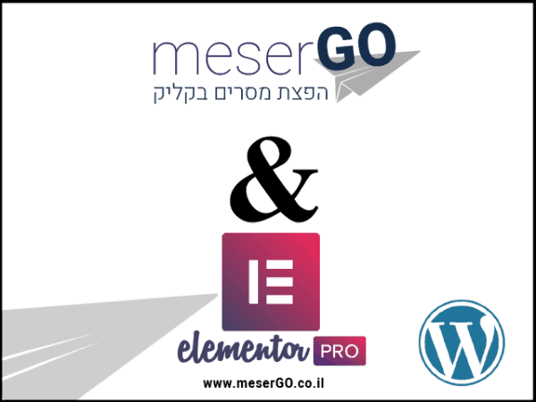 לוגו wordpress